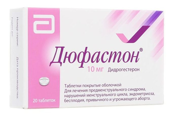 Дюфастон: инструкция по применению (при планировании беременности), цена, отзывы, аналоги