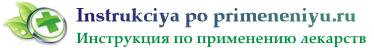 instrukciya-po-primeneniyu.ru