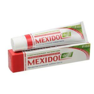 Мексидол от чего