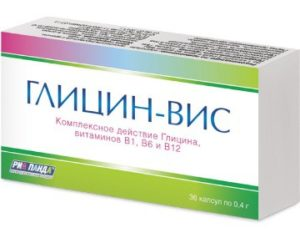 Глицин отзывы