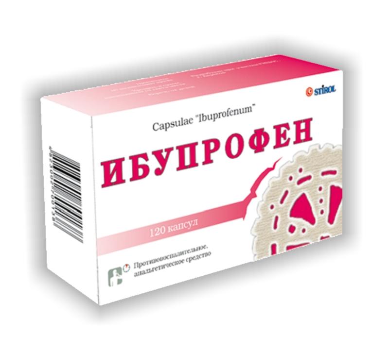 Ибупрофен отзывы