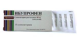 Ибупрофен инструкция