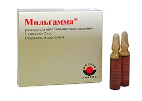 Мильгамма аналоги
