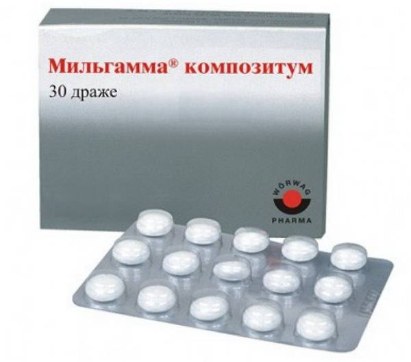 мильгамма уколы в гинекологии