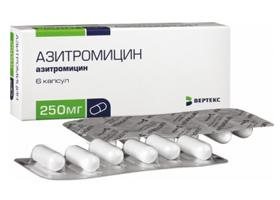 Азитромицин аналоги