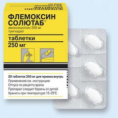 Флемоксин Солютаб таблетки