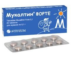 Мукалтин цена