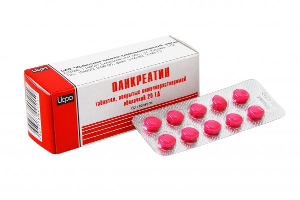 Панкреатин от чего