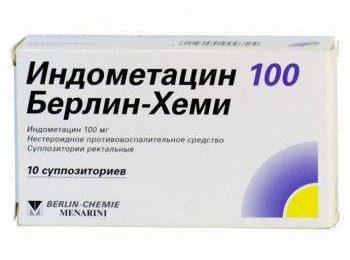 Индометацин инструкция