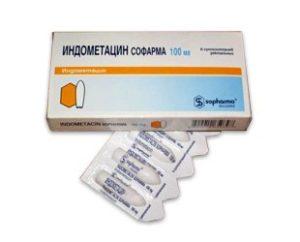 Индометацин аналоги