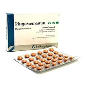 Индометацин отзывы