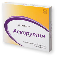 Аскорутин отзывы