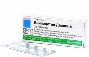 Винпоцетин отзывы