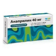 анаприлин 12 - Анаприлин състав индикации за използване на достойнство и противопоказания