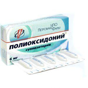 Полиоксидоний отзывы