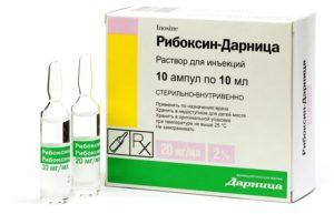 Рибоксин отзывы