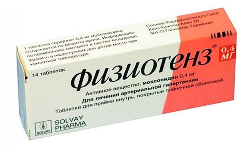 Таблетки Физиотенз: показания к применению, написание на ...