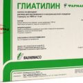 Глиатилин инструкция