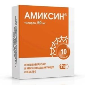 Амиксин инструкция