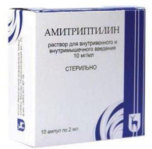 Амитриптилин раствор в ампулах
