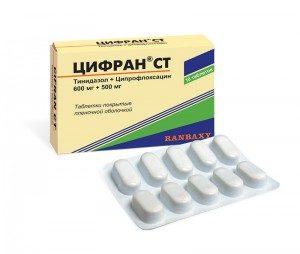 Цифран таблетки