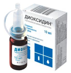 Диоксидин раствор