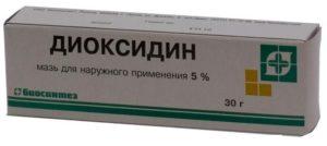 Диоксидин мазь инструкция