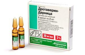Дротаверин уколы