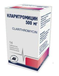 Кларитромицин таблетки