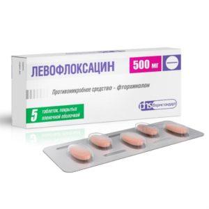 Левофлоксацин таблетки