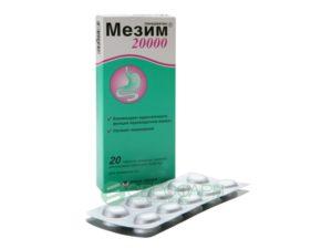 Мезим 20000