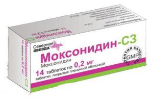 Моксонидин сз таблетки
