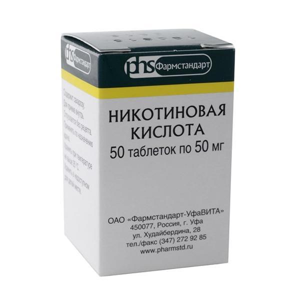 Никотиновая кислота от чего