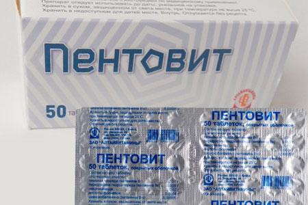 Пентовит витамины