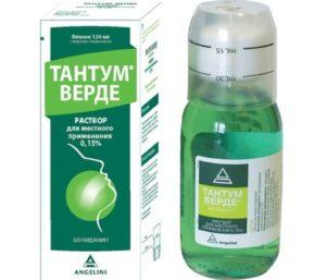 Тантум Верде инструкция
