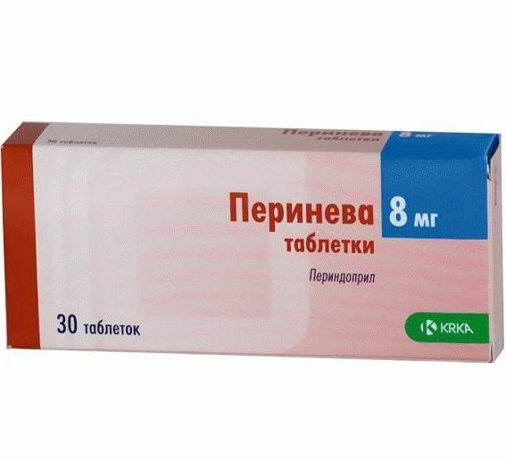 Перинева таблетки