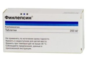 Финлепсин таблетки