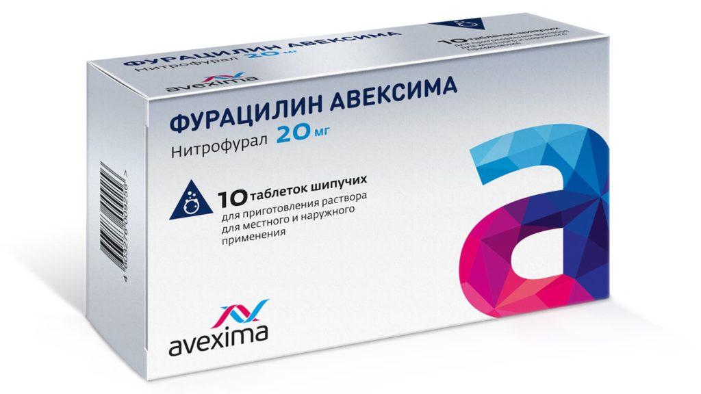 Фурацилин авексима инструкция
