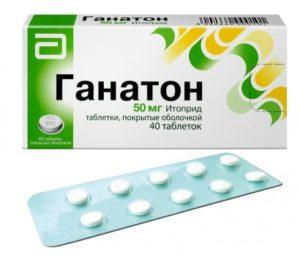 Ганатон таблетки