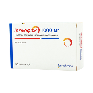 Глюкофаж 1000 мг