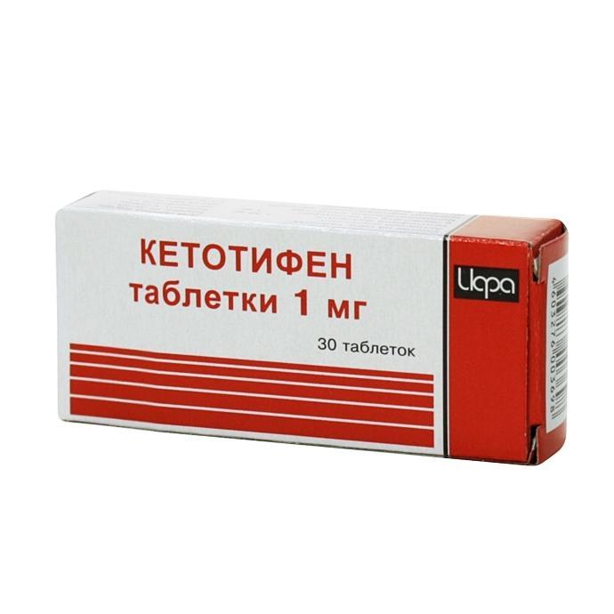 Кетотифен таблетки