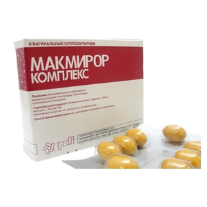 Макмирор таблетки