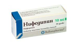 Изображение - Таблетки от давления нифедипин nifedipin_1-300x173