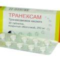 Транексам таблетки