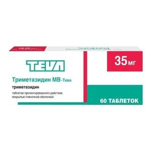 trimetazidin_12