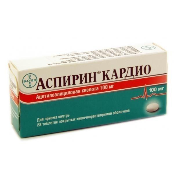 Аспирин кардио таблетки