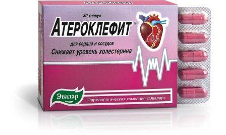 Атероклефит таблетки