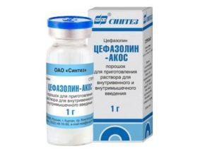 Цефазолин уколы