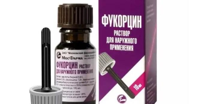 Фукорцин раствор