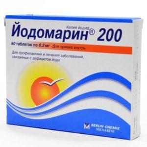 Йодомарин 200 таблетки